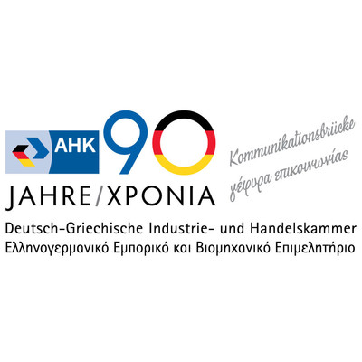Hellenic German Chamber of Commerce and Industry