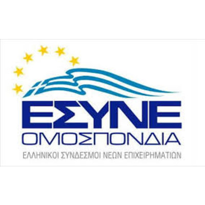 Federation of Hellenic Associations of Young Entrepreneurs